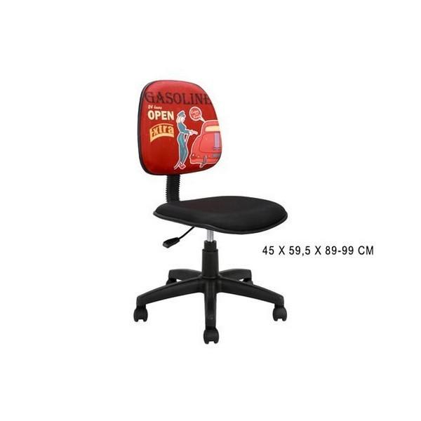 chaise bureau vintage kb8. Black Bedroom Furniture Sets. Home Design Ideas